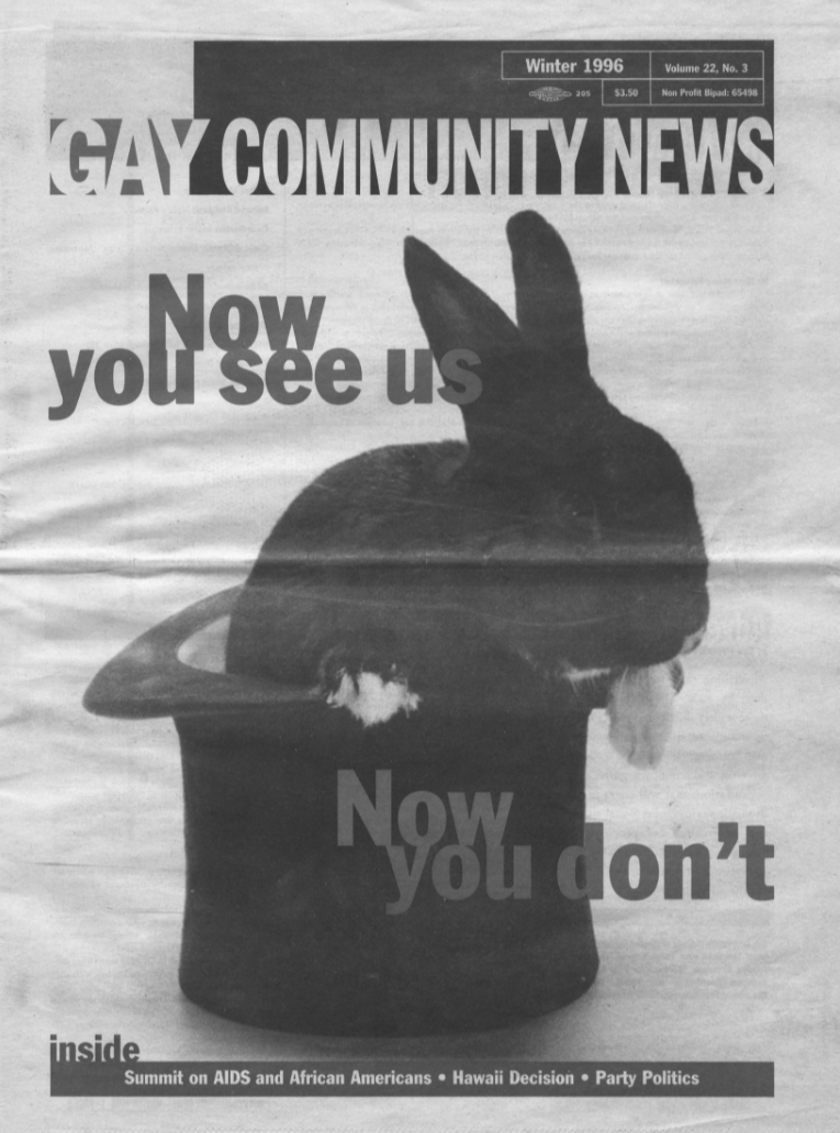 Gay Community News, a national weekly based in Boston cover