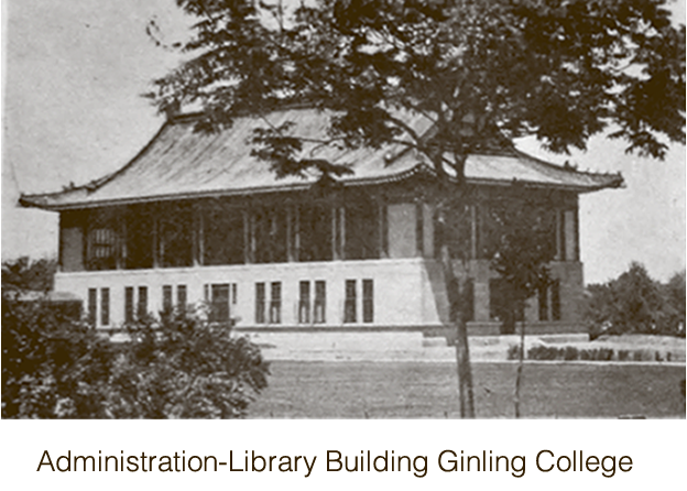 Administration - Library Building Gingling College