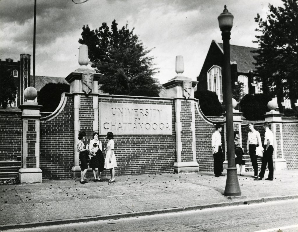 Alumni Memorial Gateway on McCallie Avenue, circa 1950s