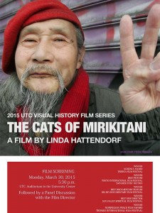 Screen THE CATS OF MIRIKITANI with filmmaker