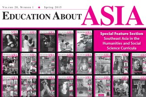 Education About Asia Magazine