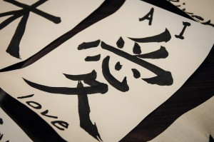 foreign-language-week-2014-japanese-calligraphy-10